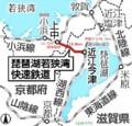 琵琶湖若狭湾快速鉄道の計画路線図(よみうり)