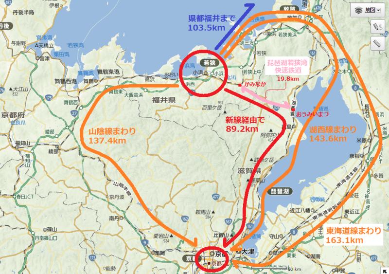 琵琶湖若狭湾快速鉄道の関係地図(あきひこ)