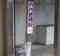 20150921_135816 新所原いきふつう - 宮口(みやぐち)500-470