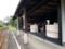 20150921_140820 都田(みやこだ)駅舎