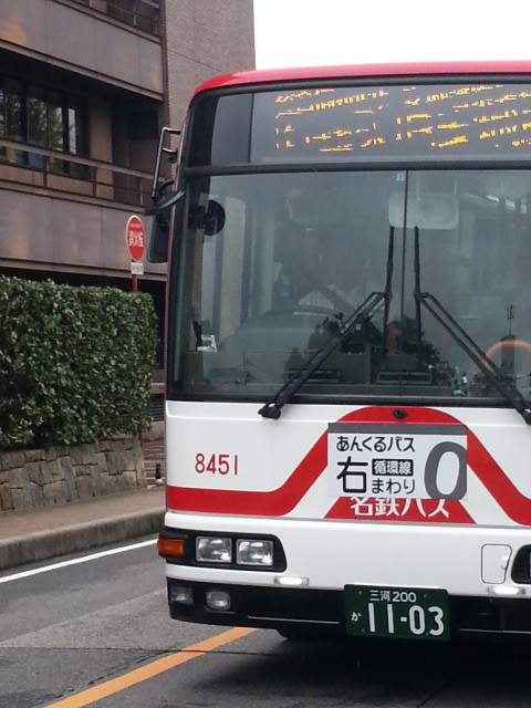 20150925_122421 市役所・文化センター - みぎまわり循環線バス