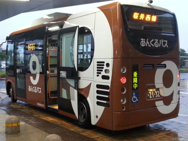 20150925_174140 更生病院 - 桜井西線バス