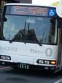 20150928_122356 市役所・文化センター - みぎまわり循環線バス