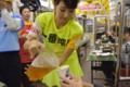 西武なぞのビール電車 - ありさちゃん(Peachy - ライブドアニュース)
