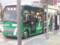 20151006_174406 あんじょうえき - 作野線バス