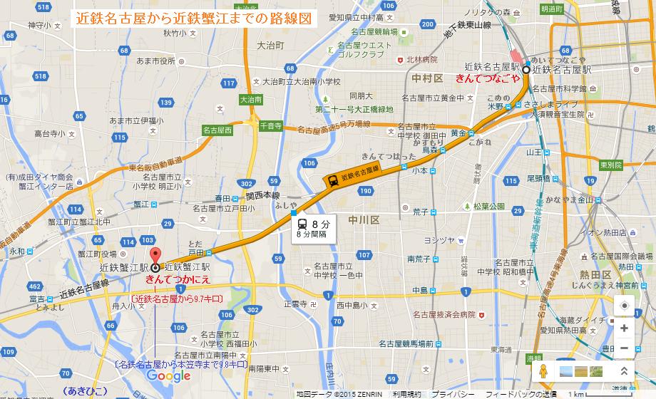 近鉄名古屋から近鉄蟹江までの路線図(あきひこ)