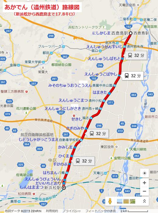 バス 遠 図 鉄 路線