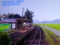 20151019_212027 北条鉄道のたび - 田原 640-480