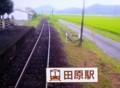 20151019_212034 北条鉄道のたび - 田原 640-470