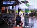 20151019_212944 北条鉄道のたび - 田原 640-480