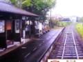 20151019_213046 北条鉄道のたび - 網引 640-480