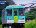 20151019_213611 北条鉄道のたび (11) 走行ふうけい 600-470