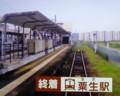 20151019_213633 北条鉄道のたび - 粟生 560-450