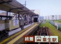 20151019_213638 北条鉄道のたび (12) 粟生 640-470