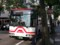 20151020_081423 御幸本町バス停 - 名鉄バス