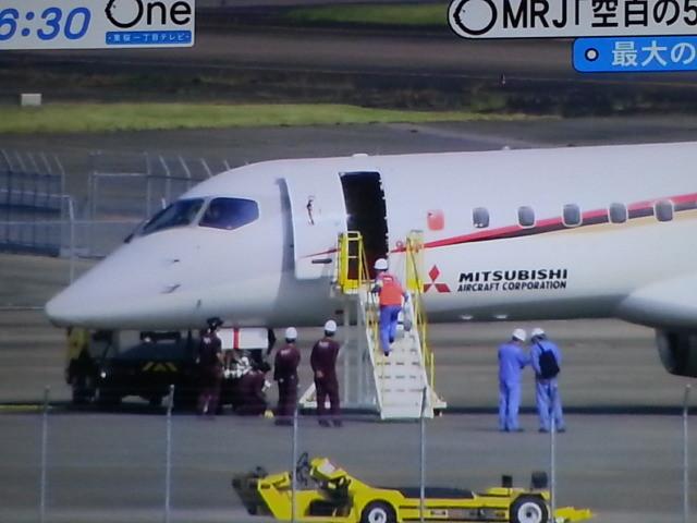 10月26日からのMRJはつ飛行をつたえるテレビニュース (1)