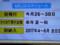 10月26日からのMRJはつ飛行をつたえるテレビニュース (2)