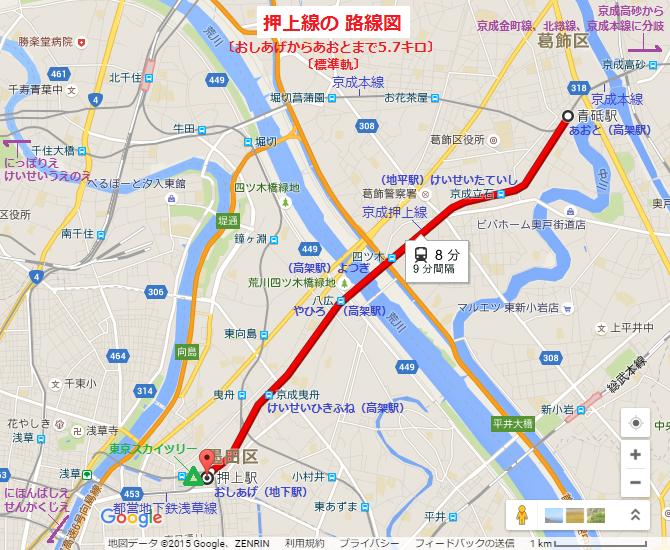 押上線の路線図(あきひこ)670-550