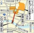 【地図】乙川リバーフロント計画 - ちゅうにち 2015.10.22