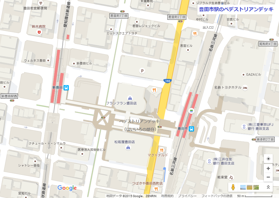 豊田市駅のペデストリアンデッキ