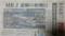 MRJ悲願のはつ飛行 - ちゅうにちゆうかん 2015.11.11