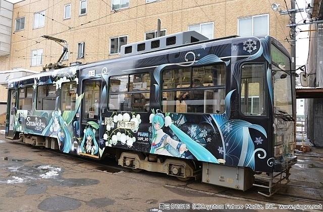 札幌市電ゆきミク電車2015(まいなび)640-420