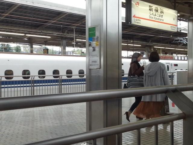 20151114_102504 東京いきのぞみ112号 - 新横浜