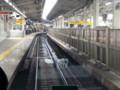 20151114_121633 三崎口いき快特 - 横浜(京急)