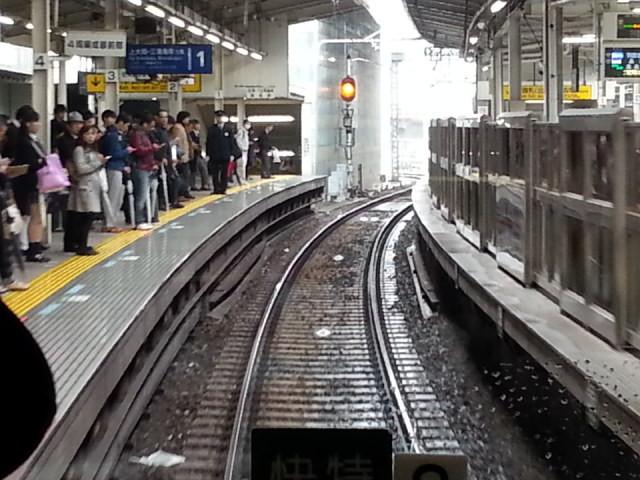 20151114_121652 三崎口いき快特 - 横浜(京急)