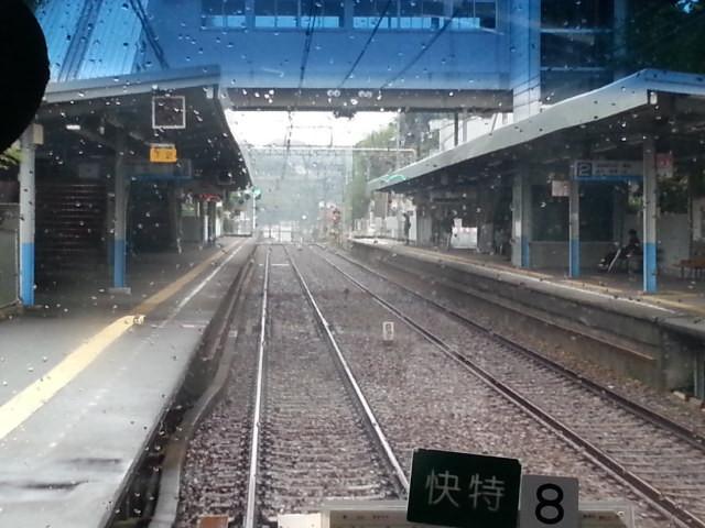 20151114_124938 三崎口いき快特 - 新大津