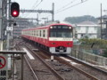 20151114_130458 YRP野比 - はんたい電車