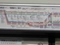 20151114_162337 上野東京ライン宇都宮いきふつう車内