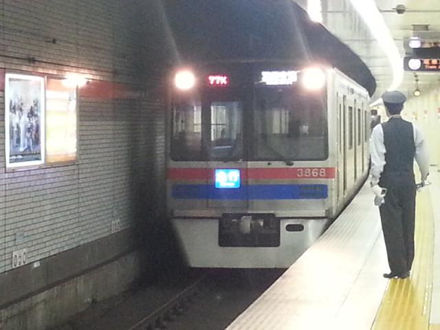 20151115_074847 東銀座(浅草線) - 羽田空港いき急行
