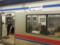 20151115_074902 東銀座(浅草線) - 羽田空港いき急行