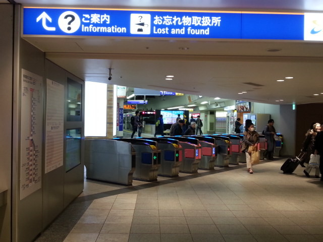 20151115_092954 横浜 - 相模鉄道かいさつ