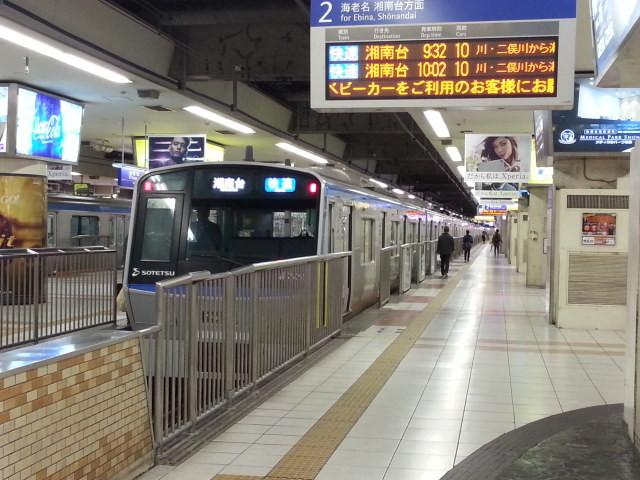 20151115_093042 横浜 - 湘南台いき快速