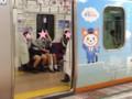 20151115_101402 大和 - 横浜いき急行