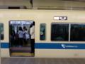 20151115_132925 町田 - 新宿いき快速急行