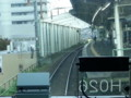20151115_135424 桜木町いき快速 - 成瀬を通過