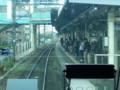 20151115_140312 桜木町いき快速 - 鴨居