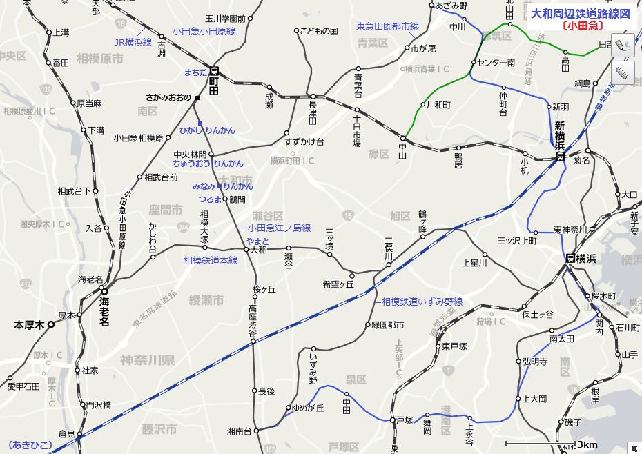 大和周辺鉄道路線図 - 小田急 (あきひこ)