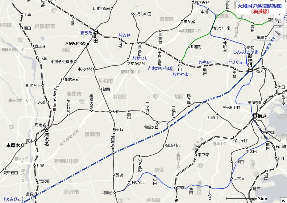 大和周辺鉄道路線図 - 横浜線(あきひこ)