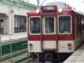 20151123_102418 伏屋 - 近鉄名古屋いきふつう