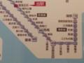 20151123_172609 碧海古井 - 路線図料金表