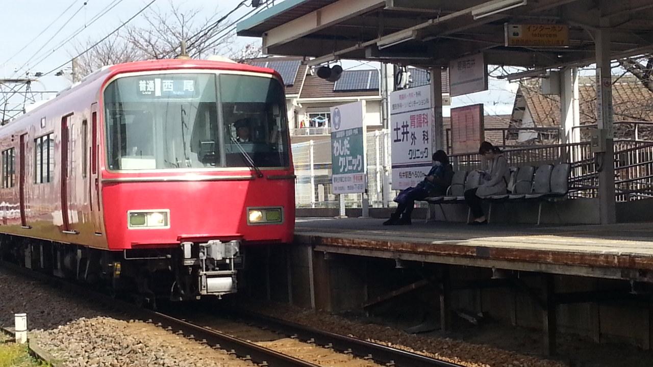 20151129_111542 碧海古井 - 西尾いきふつう