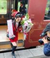 赤駅におりたった木村裕子さん(あさひ)