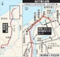 新潟交通路線図(あさひ)640-606