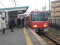 20151210_072232 碧海古井 - 名鉄岐阜いきふつう