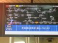 20151211_074437 あんじょうえき - 東海道線は通常運転