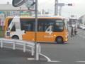 20151215_074642 名鉄バス - 更生病院北交差点